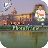 15 Augest Photo Frame 2018 icon