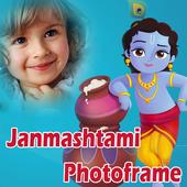 Janmashthami Photo Frame 2017 icon