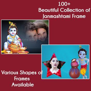 Janmashthami Photo Frame 2017 poster