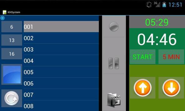 KHSystem screenshot 1
