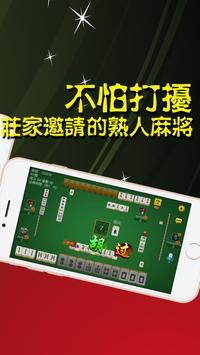 揪牌咖 screenshot 4