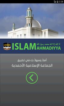 Islam Ahmadiyya poster