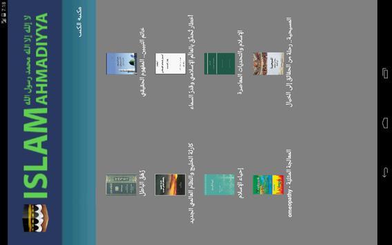 Islam Ahmadiyya screenshot 10