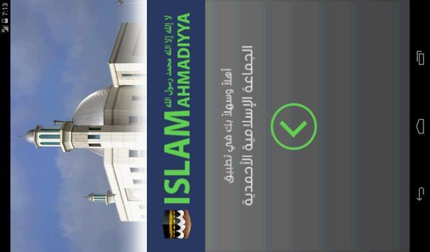 Islam Ahmadiyya screenshot 14