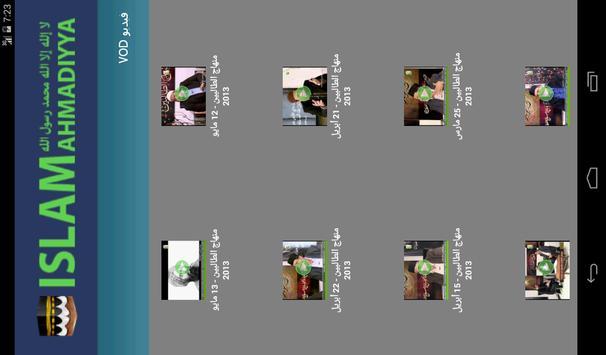 Islam Ahmadiyya screenshot 16