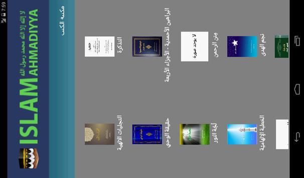 Islam Ahmadiyya screenshot 20