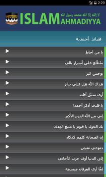 Islam Ahmadiyya screenshot 2