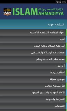 Islam Ahmadiyya screenshot 5
