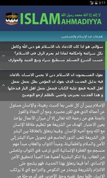 Islam Ahmadiyya screenshot 6