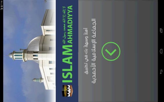 Islam Ahmadiyya screenshot 8