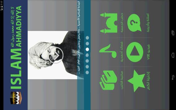 Islam Ahmadiyya screenshot 9