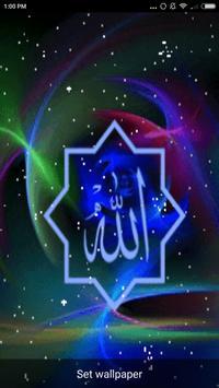 Islamic Live Wallpapers apk screenshot