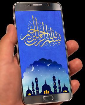 Prayer times islam quran, azan poster