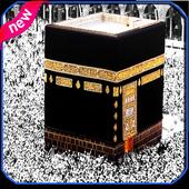 Основы ислама icon