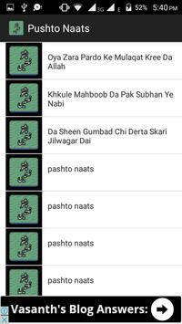Pashto Naats MP3 apk screenshot