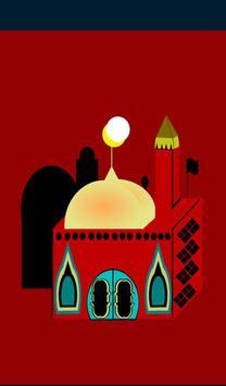 وصايا الرسول (ص) poster