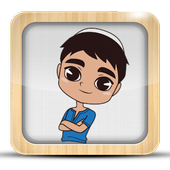 تعليم العقيدة للاطفال بدون نت icon
