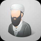 الفتاوى الاسلامية بدون نت icon