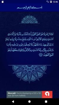 Tools For All Muslims apk screenshot