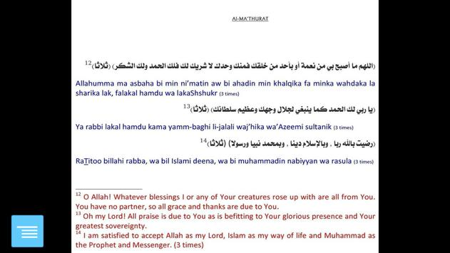 Al-Mathurat Audio apk screenshot