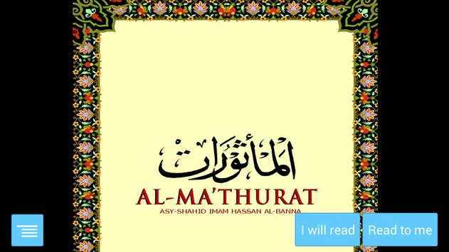 Al-Mathurat Audio poster