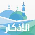Azkar - Hisn Al-Mulsim, Audio