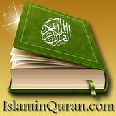 Islam in Quran (Read Quran) icon