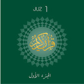 Juz 1 icon