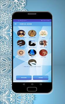 Hizb ul Azam - الحِزبُ الاعظم Screenshot 2