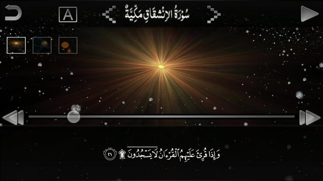 Al-Qur'an 3D : Text and Audio apk screenshot