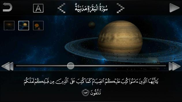 Al-Qur'an 3D : Text and Audio poster