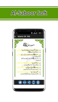 Islamic General Knowledge screenshot 2