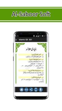 Islamic General Knowledge screenshot 5