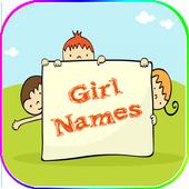 Baby Girl Names Muslim icon