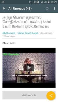 Islamic Dawah Kuwait apk screenshot