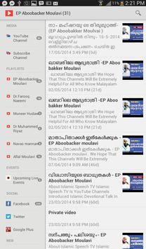 Islamic Speech TV apk screenshot