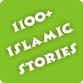 1100+ Islamic Stories icon