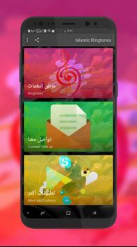 Islamic Ringtones 2019 poster