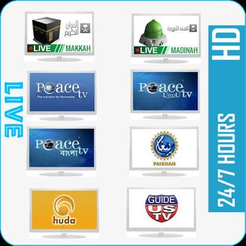 All Islamic  Channel & TV Live poster