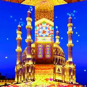 Islamic Screen Lock icon