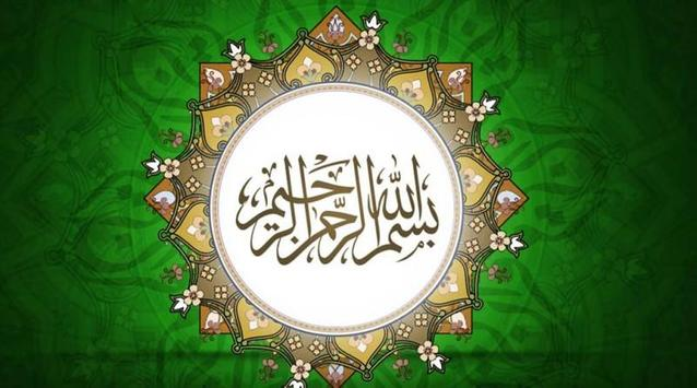 Islamic Wallpapers HD 截圖 4
