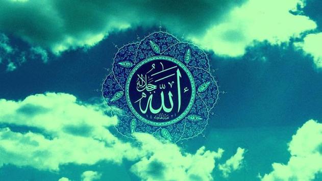 Islamic Wallpapers HD 스크린샷 5