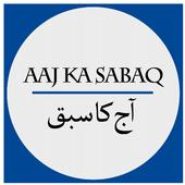 Aaj Ka Sabaq icon