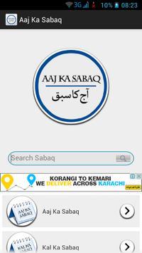 Aaj Ka Sabaq poster