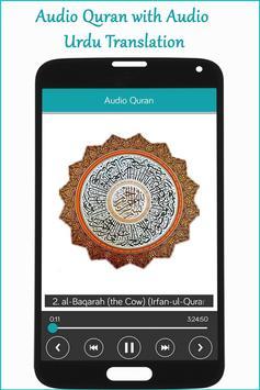 Quran in Urdu Translation MP3 with Audio Tafsir apk screenshot