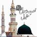 Naat Sharif Collection MP3 - Ramadan 2018