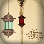 Ramadan Zipper Lock screen icon
