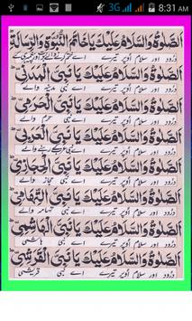 Darood e Akbar apk screenshot