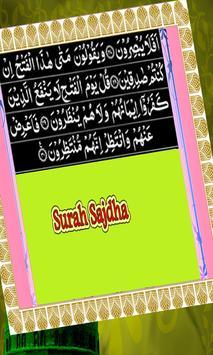 Surah Sajda-Quran Pak for Android - APK Download