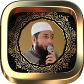 Ceramah Ustad Khalid Basalamah icon